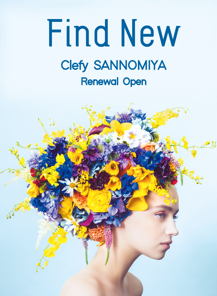 Find New Clefy SANNOMIYA Renewal Open